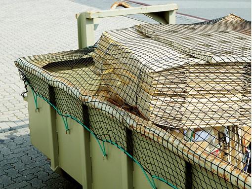 Мрежа за контейнер